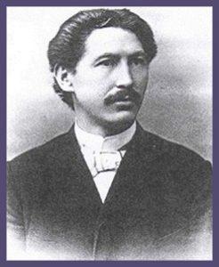 Wilhelm Schallmayer